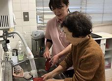 (新)1お皿洗い-min.jpg