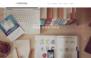 아이러브도아 웹사이트 리뉴얼