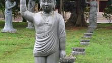 慈氏仏時代の生