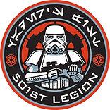 501st_Legion_Logo.jpg