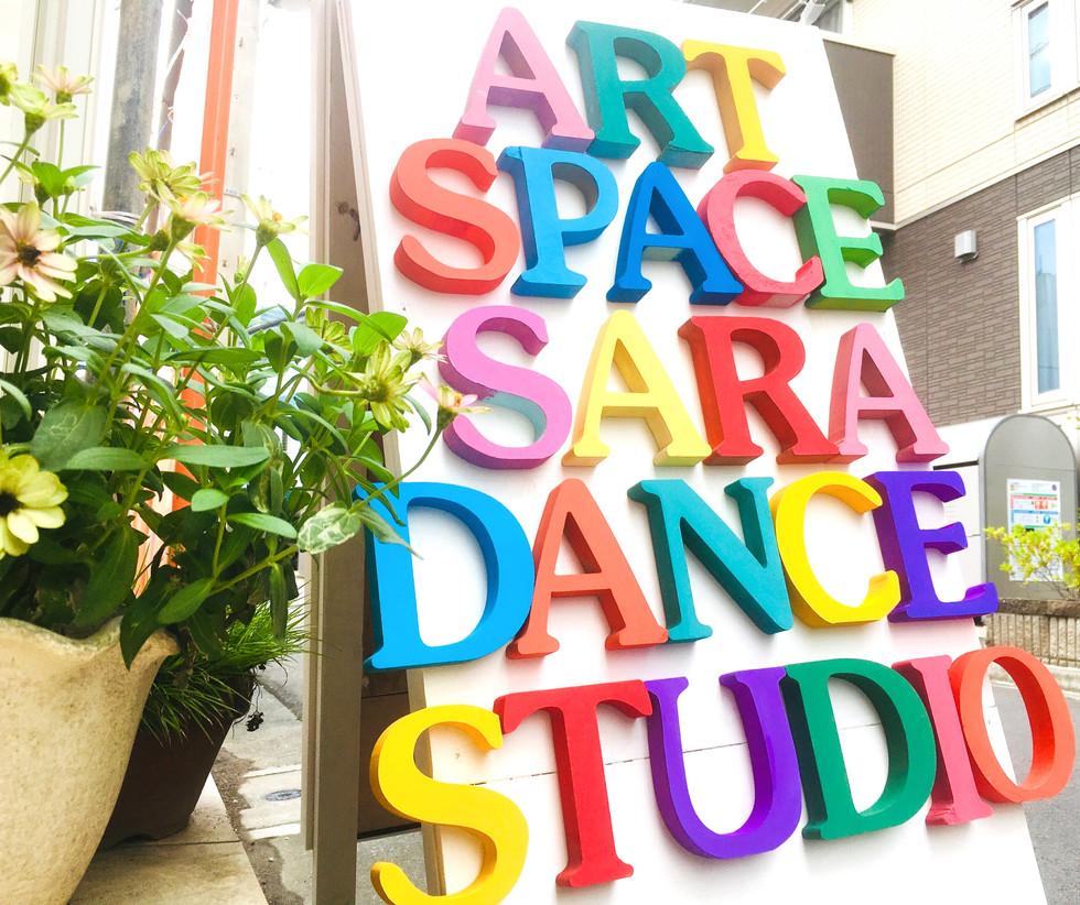 art soace SARA Dance Studio 看板