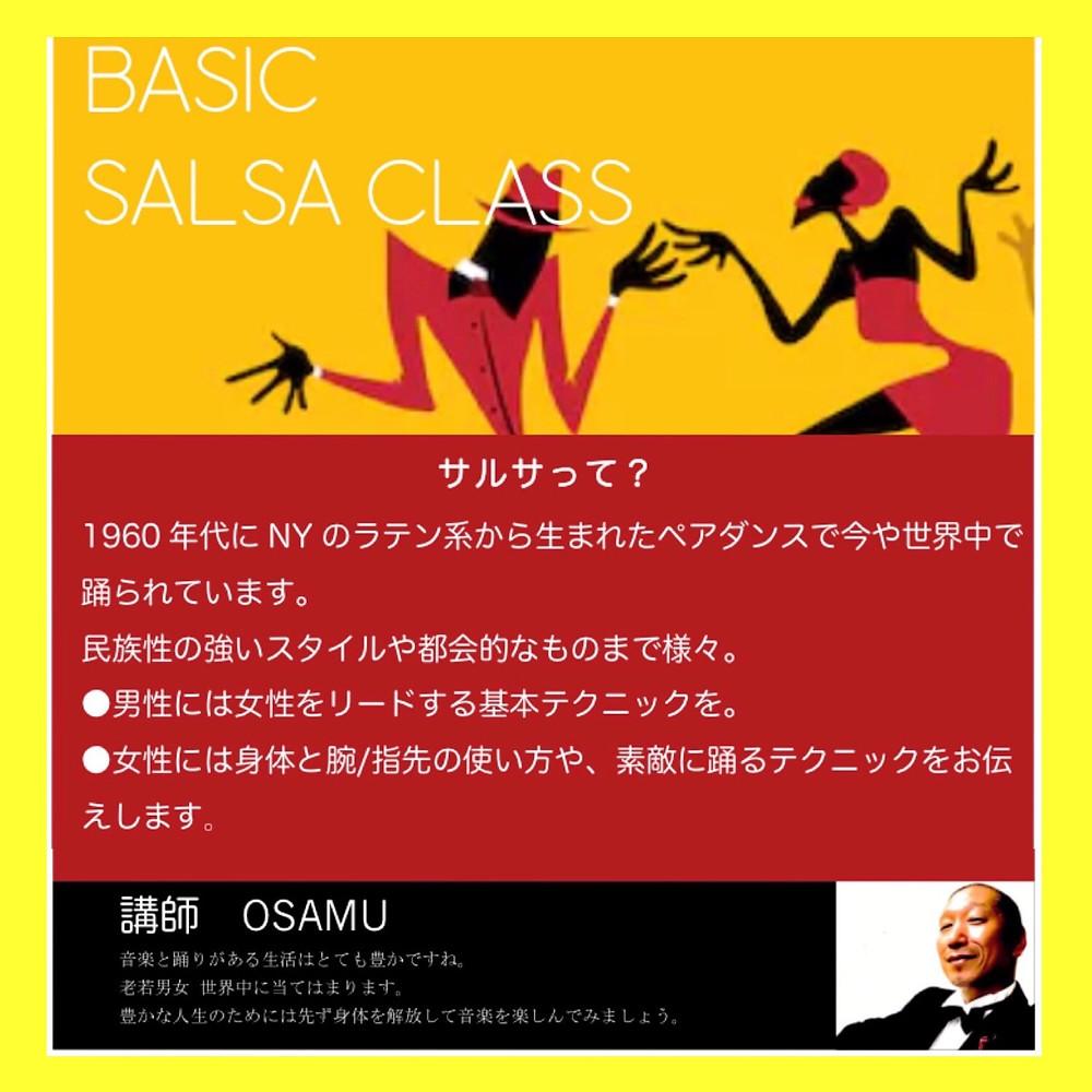 BASIC SALSA CLASS OSAMU