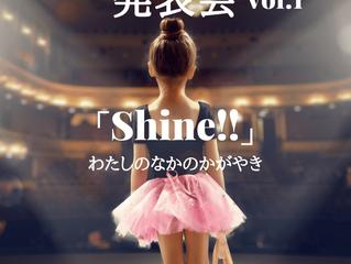 artspaceSARA 発表会開催決定!!