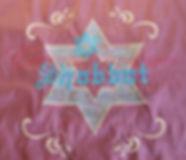Custom Challah Cover