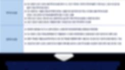 삼성동 파크엘나인 주변환경분석 5.png