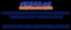 삼성동 파크엘나인 시스템 1.png