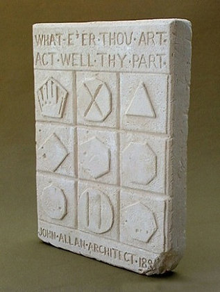 """What E're Thou Art"" McKay Stone Sculpture"