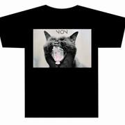 T-shirt Non.jpg