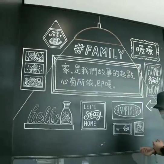 黑板畫|接待中心