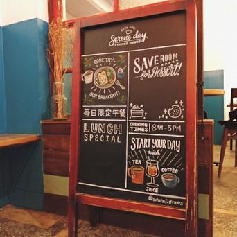 黑板畫菜單|咖啡廳
