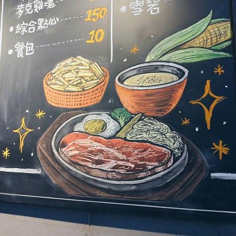 黑板畫菜單|牛排館