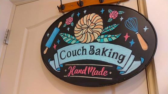 黑板畫招牌|烘焙工作室