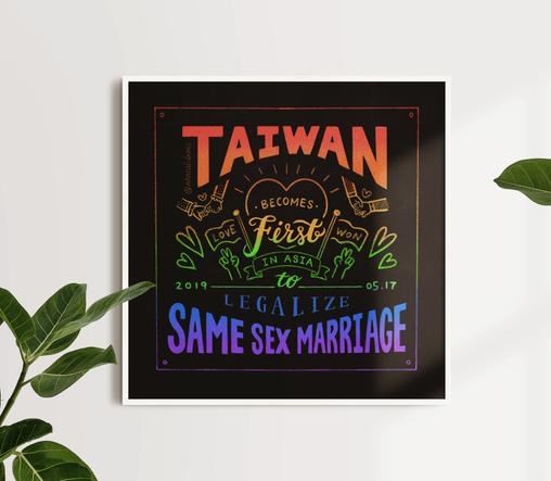 黑板畫|婚姻平權