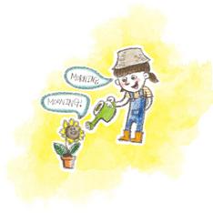 Grow Yourself A Garden