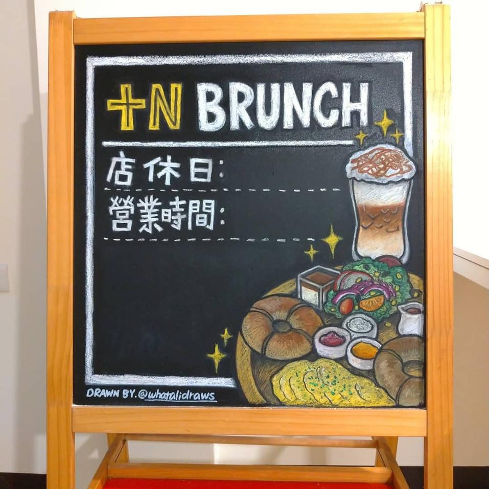 黑板畫|早午餐