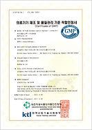 Korean GMP
