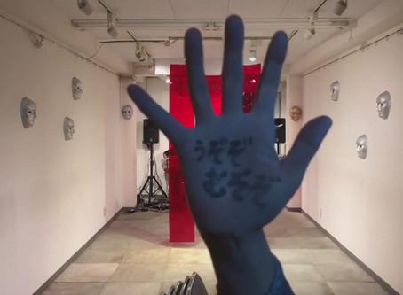無観客配信ライブ「うぞぞ むぞぞ」明日まで!!