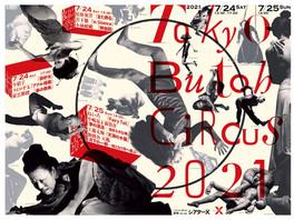 Tokyo Butoh Circus2021