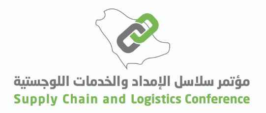 SMSCMC is a Strategic Sponsor of the Supply Chain and Logistics Conference 2018