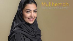 Meet Muzun Alshenaifi: The New Chair of Mullhemah