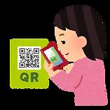 smartphone_qr_code.png