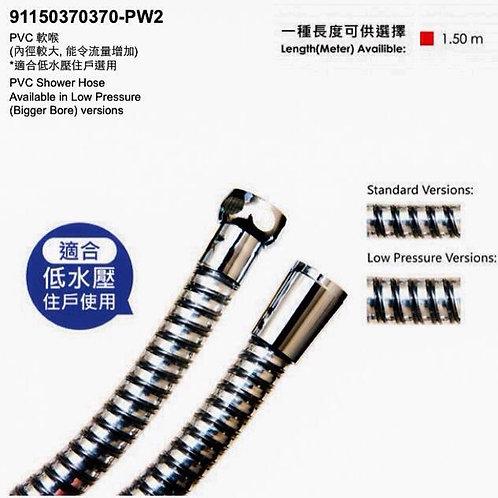 91150370370-PW2 PVC 1.5M Winkler Shower Hose