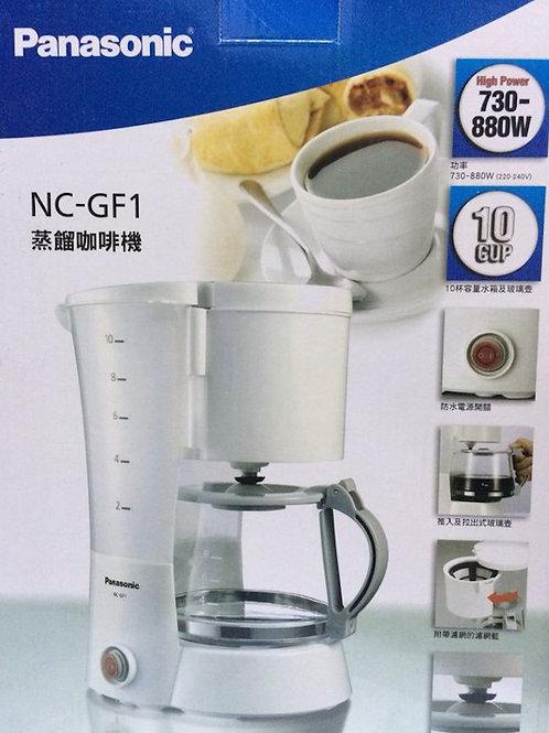 NC-GF1 Panasonic 蒸餾咖啡機 ( 限量4部 )