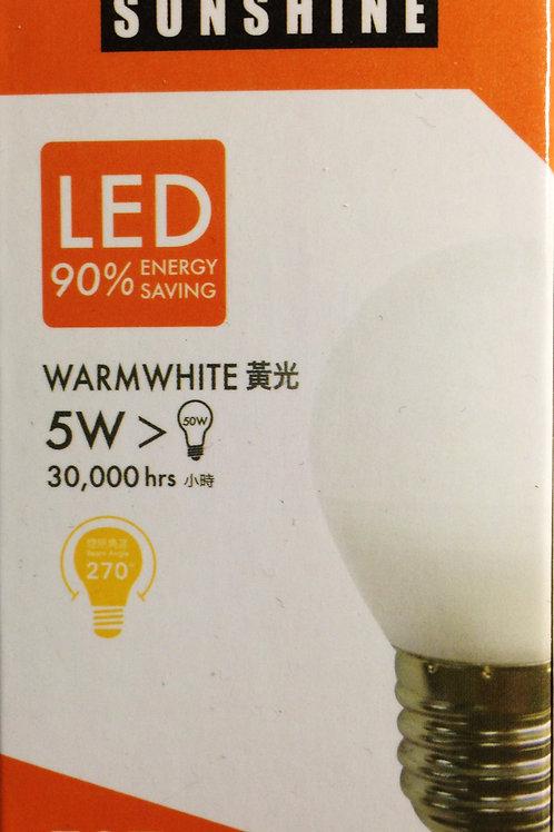 SUNSHINE 5W LED 燈泡 (白光 或 黃光) Base 27