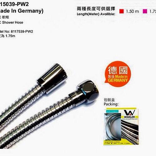8115039-PW2 PVC 1.5/1.75M Winkler Shower Hose