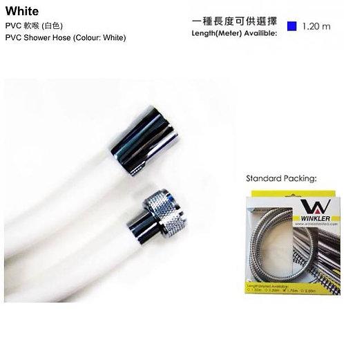 White 白色 1.2M PVC Winkler Shower Hose