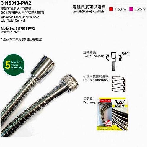 3115013-PW2 不銹鋼 Stainless Steel 1.5/1.75M W. SH