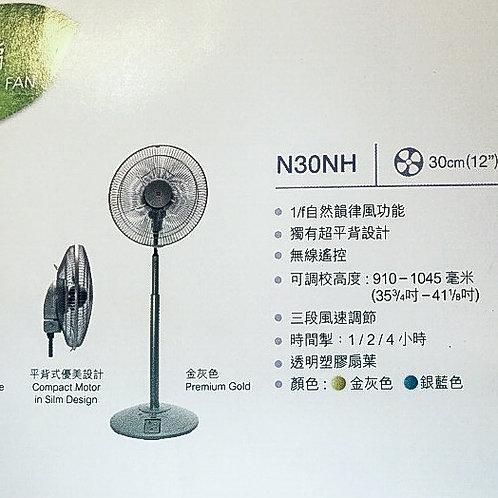 "KDK N30NH 風扇 Fans (12"") 30cm"