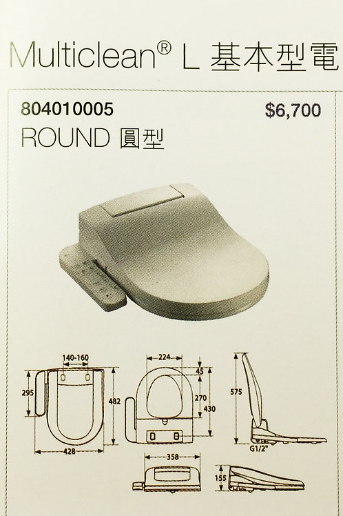 804010005 Multiclean L Round 圓型 基本電子廁板