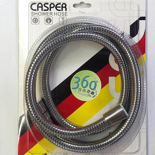 CASPER Shower Hose 2.0m 360度 自由旋轉