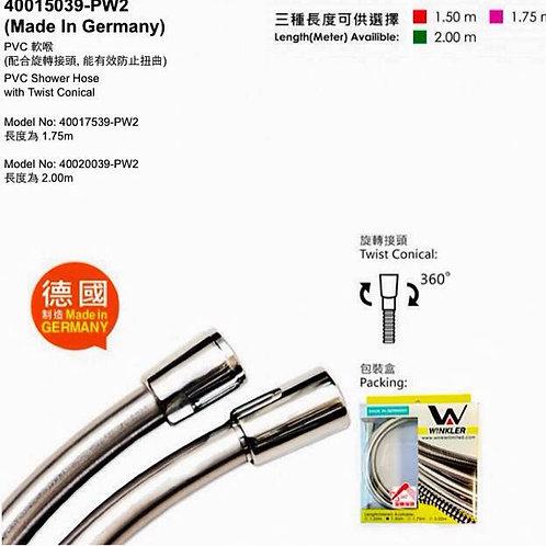 40015039-PW2 1.5/1.75/2.0M PVC Winkler Shower Hose