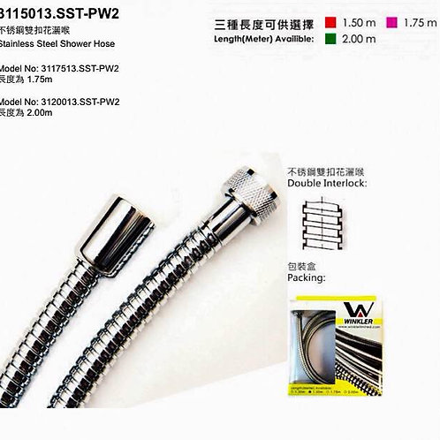 3115013.SST-PW2 1.5/1.75/2.0M 不銹鋼 Stainless Steel