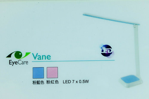 Vane LED 7 x 0.5W