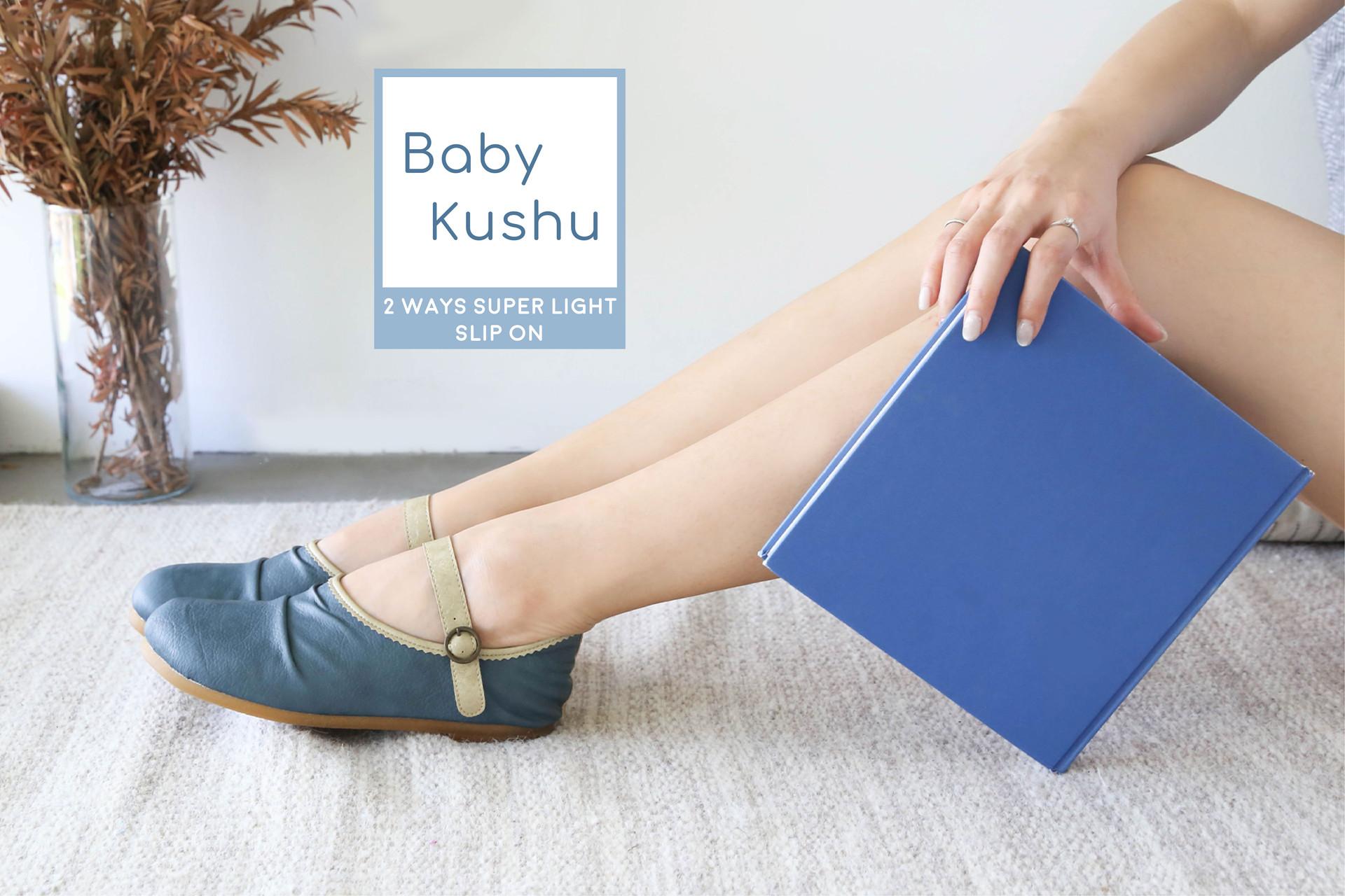 Baby Kushu, 2 ways Super Light Slip-on