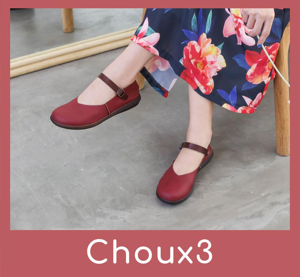 Choux3 - 2,880 THB