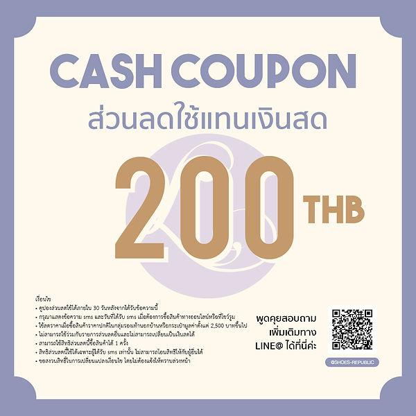 CashCoupon-200thb-Feb2021-1040x1040px-01