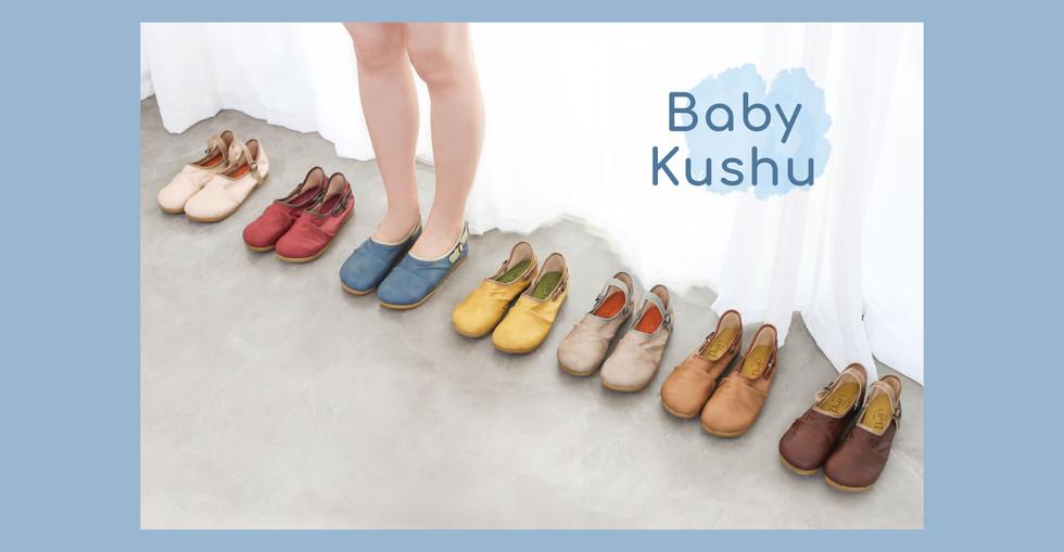 #PlayfulSpecial ราคาปกติ 2880 บาท เหลือเพียง 2580ให้ Baby Kushu เพิ่มความสนุกแสนสบาย แทนคำขอบคุณที่รัก Shoes-Republic
