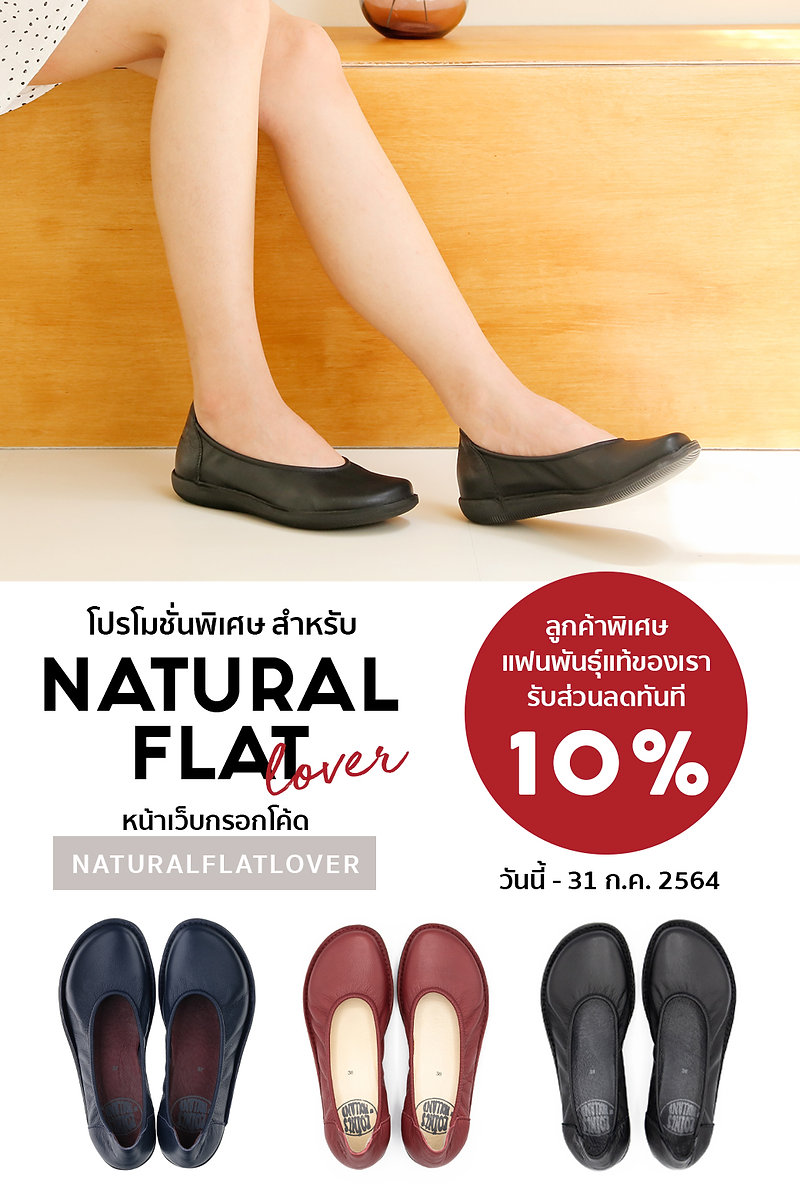 NaturalFlatLover-banner-1040x1560px.jpg