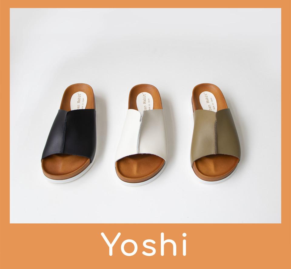 Yoshi - 2880 THB