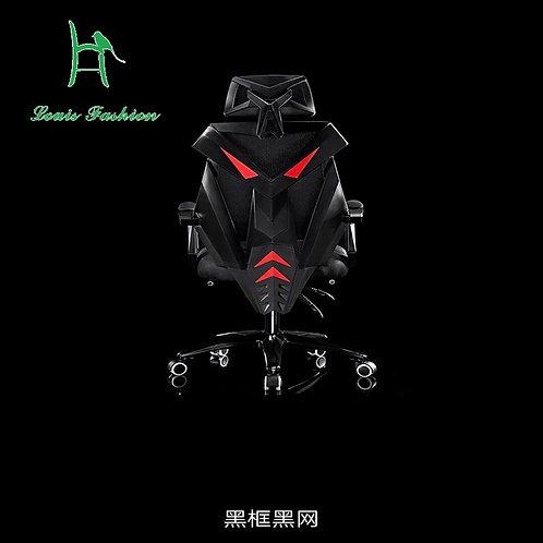 Chaise Gaming Fashion