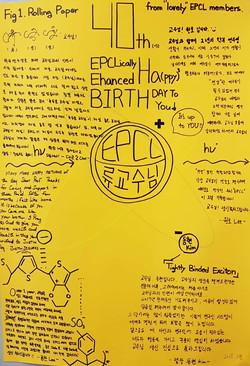 FEB. Professor's birthday-2
