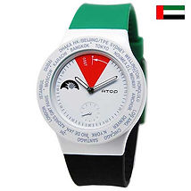 500x500-UAE-web.jpg