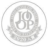 JOOP 2020_Silver.jpg