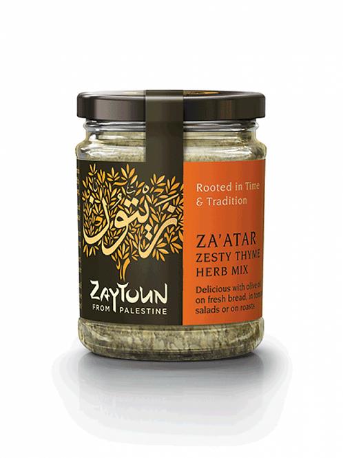 Palestinian Zatar Thyme Mix (JAR)