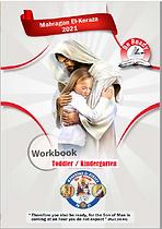 kindergartenimage.PNG