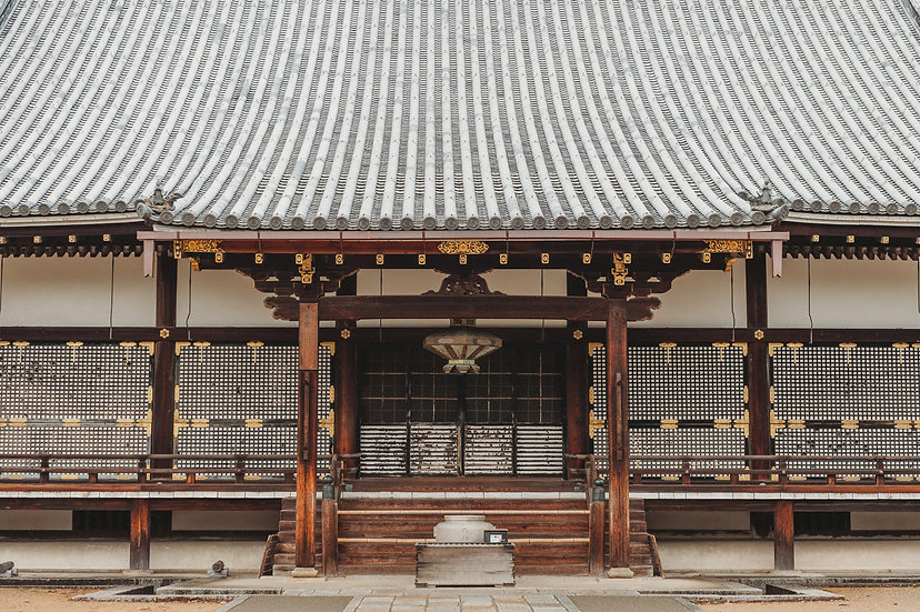 Kyoto Temple, 2020 Edition Archival Matte Fine-Art Print